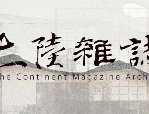 The Continent Magazine Archive:  the journal assembling worldwide sinologists' contributions after 1950